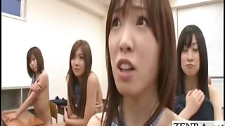 Subtitles two Japanese schoolgirls strip nude in class