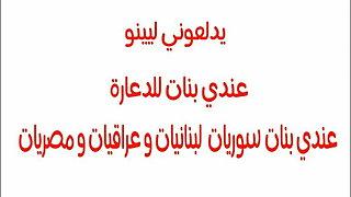 Musilm Egypt Women part 3