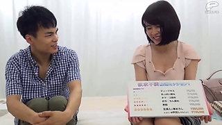 ge-mu sho_enjo-kosai_okaasan_daigakusei_02